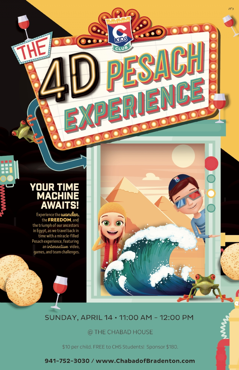 Editable Flyer (1) passover 4d-page-0 (1).jpg