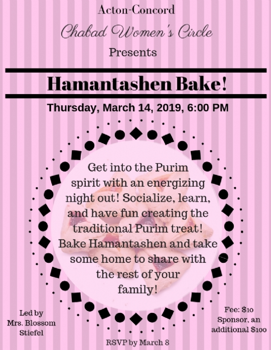 Hamentashen Bake! 2019.jpg