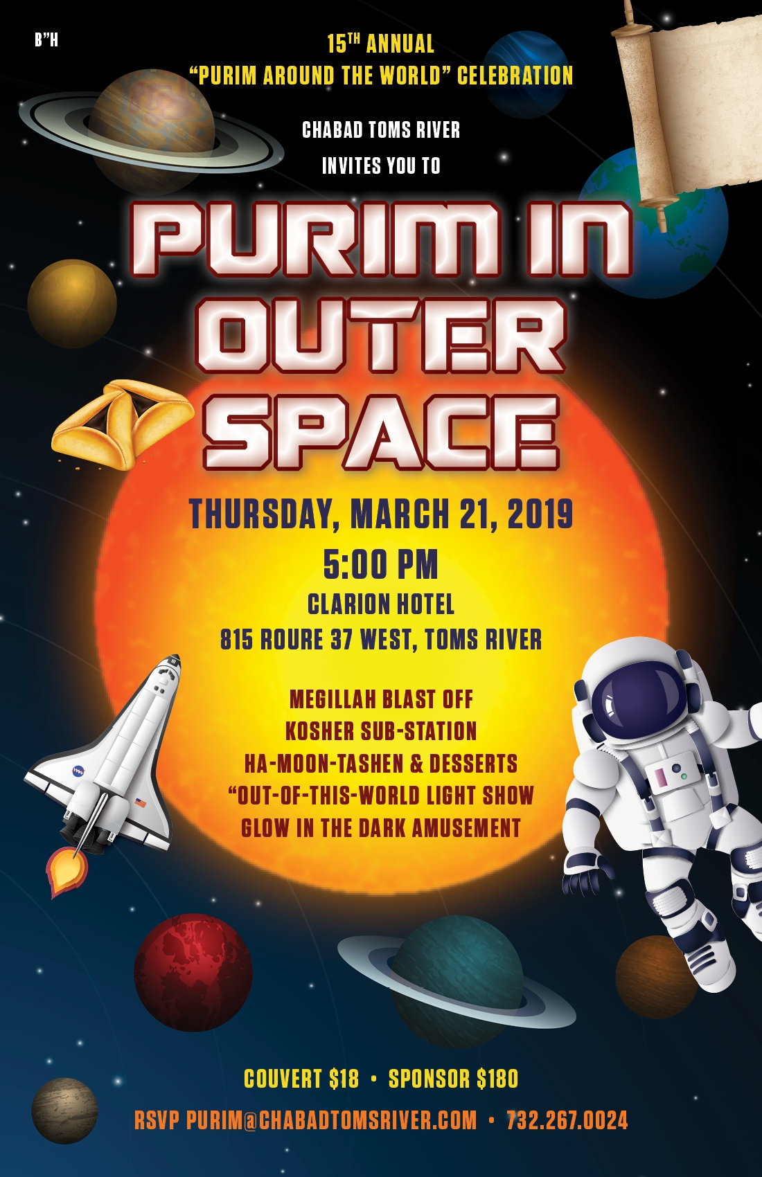 Purim Outer Space 2019.jpg