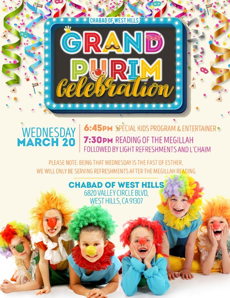 westhills purim grand celebration 1.jpg