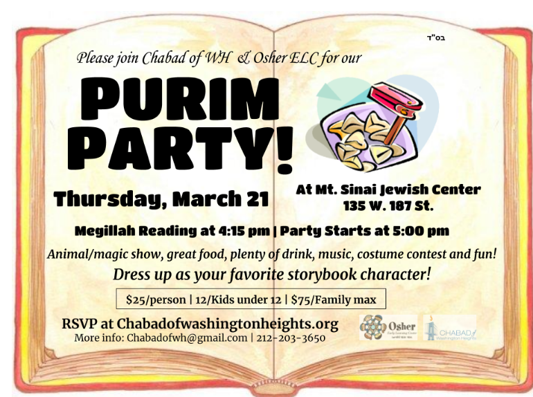 Copy of Purim 5779 (4) -770w.png