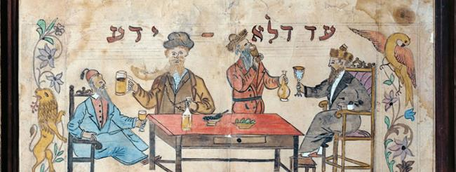 Purim Basics: Ten Ways You Can Help Alcoholics and Addicts Have a Happy Purim