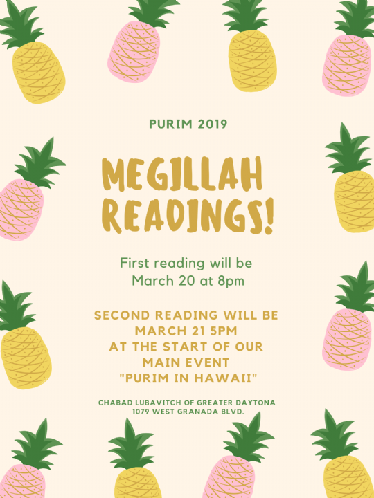 Megillah readings.png