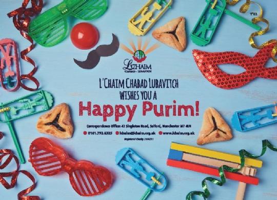 Lchaim Purim Card 4 Mitzvos-page-002.jpg