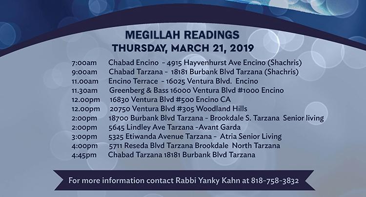 Megillah Readings cropped.jpg
