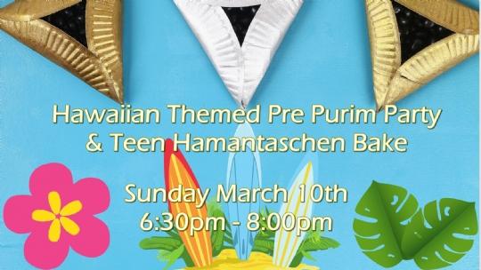 Hawaiian Teen Pre Purim Party.jpg
