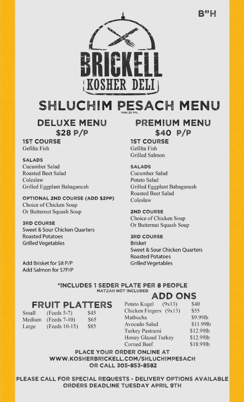 Pesach Menu 2019 Shluchim.jpg