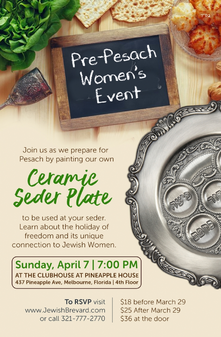 women's Cearic Seder Plate