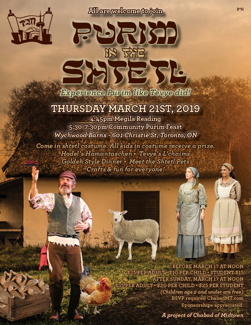 Purim flyer 2017_Page_1.jpg
