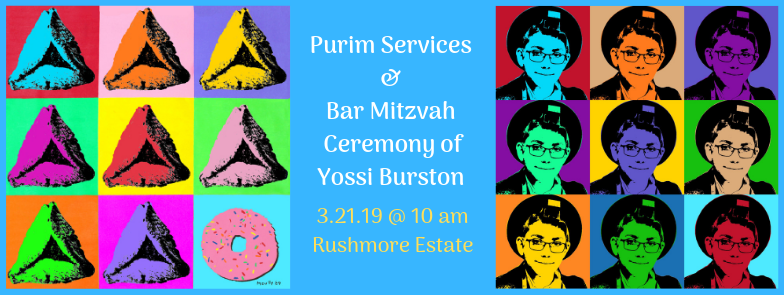 Yossi Bar Mitzvah Ceremony - Banner.png