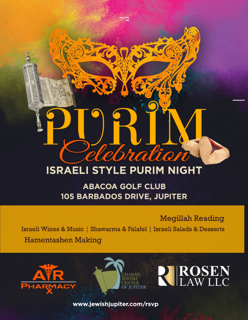 purim 2019 flyer.png