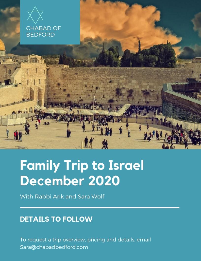 Israel Trip.jpg