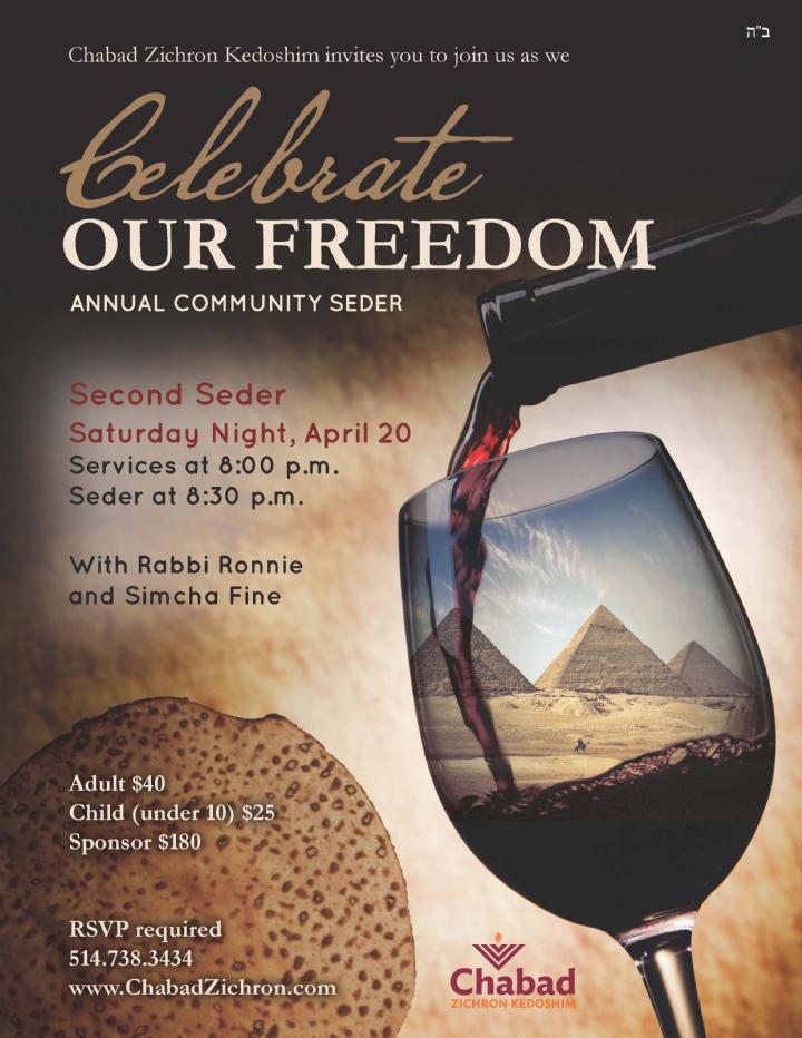 Annual Seder Flyer 2019.jpg