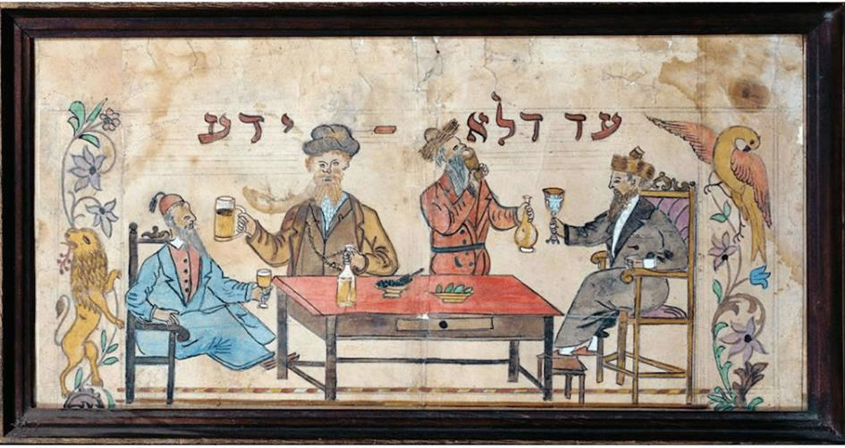 A 19th century Purim celebration in Safed, Israel. The inscription quotes from the Talmudic dictum to drink wine as part of the Purim celebration. Collection of Isaac Einhorn, Tel Aviv. (Erich Lessing/Art Resource NY)