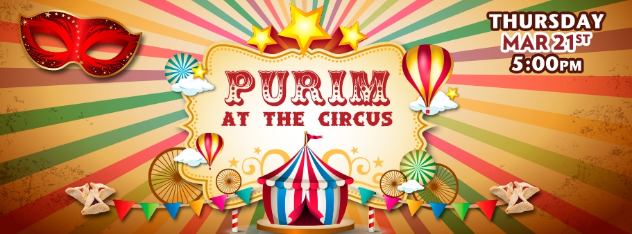 Purim-at-the-Circus.jpg