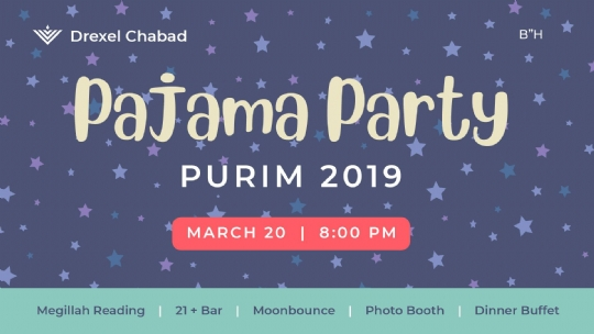 Purim schedule 5774.jpg