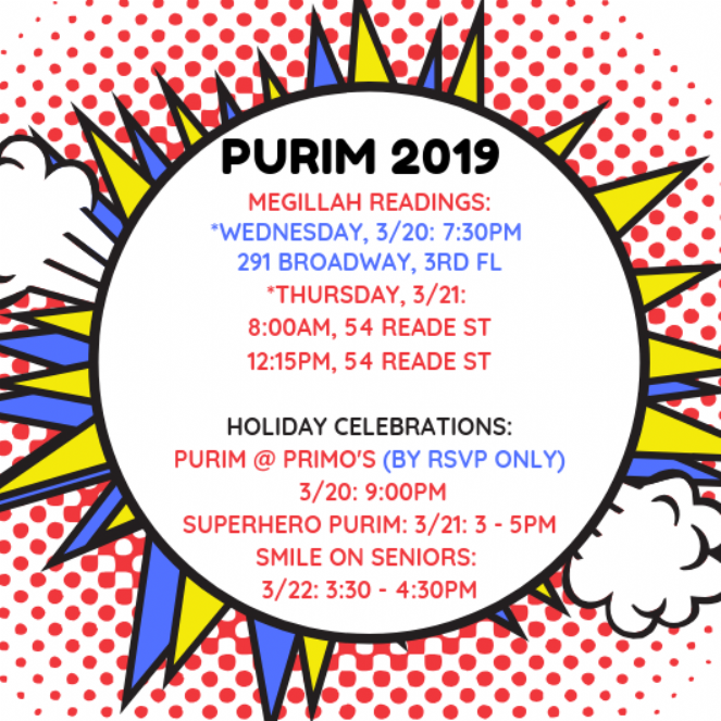 Purim 2019.png