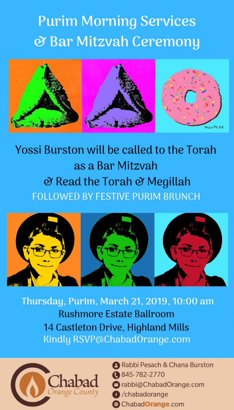 Yossi Bar Mitzvah Ceremony.png