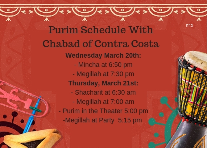 Purim Schedule .png