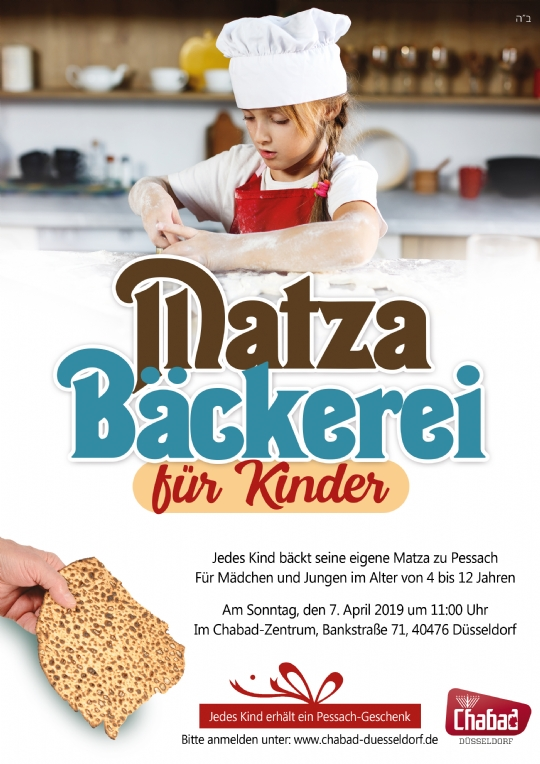 matza bakery 5779 flyer.jpg