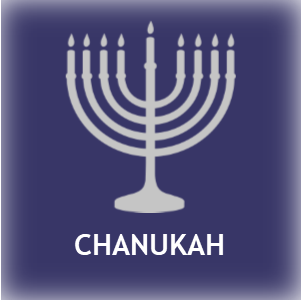 chanukah web icon.png
