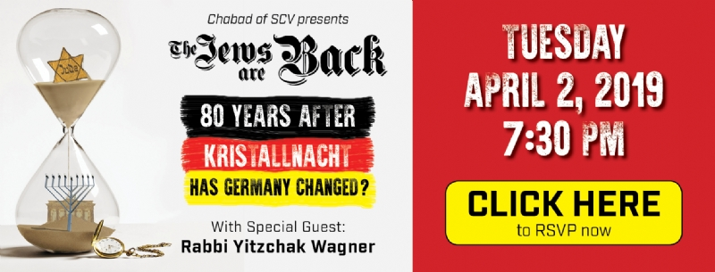 Chabad-SCV_Wagner_Banner.jpg