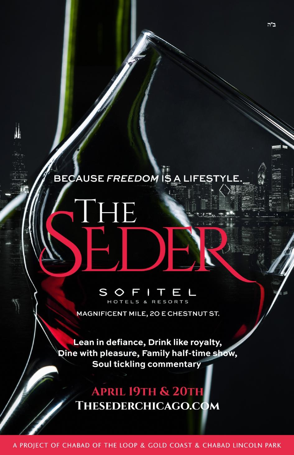 Seder for you (1).jpg