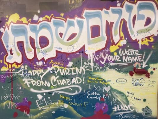 graffiti-wall-after.jpg