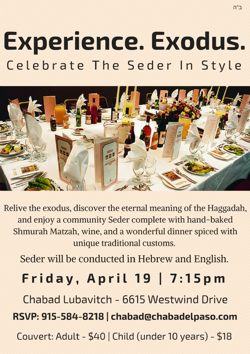 Seder invite 2019.jpg