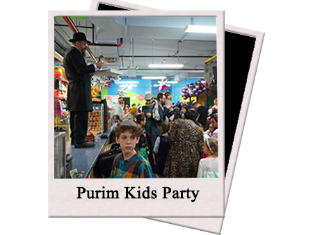 Purim Kids party.png