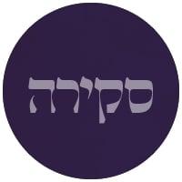 """סקירה אודות חלוקת קונטרס אהבת ישראל - י""""א ניסן תשמ""""ט"""