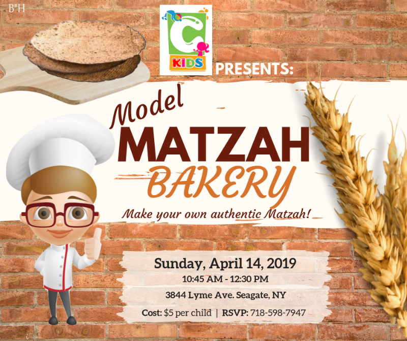 Copy of Copy of Model Matzah Bakery.png
