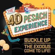 Pesach 4D Experience