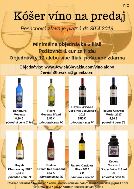 Wine for sale 2019 (1).jpg