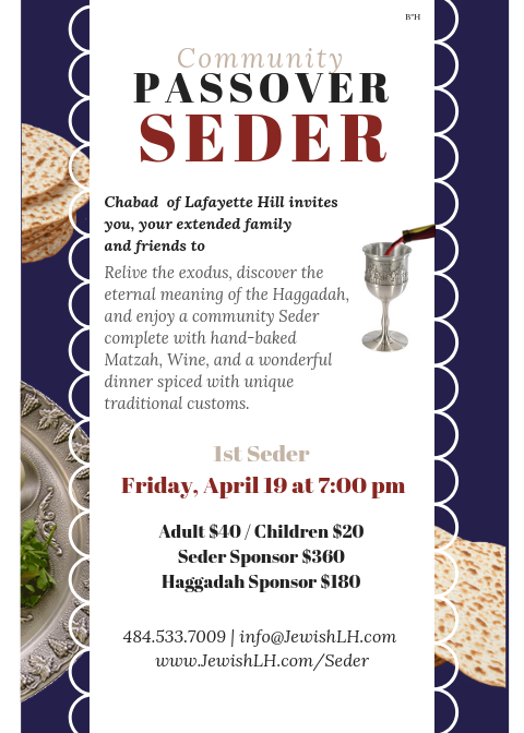 Seder Invite 5779.png
