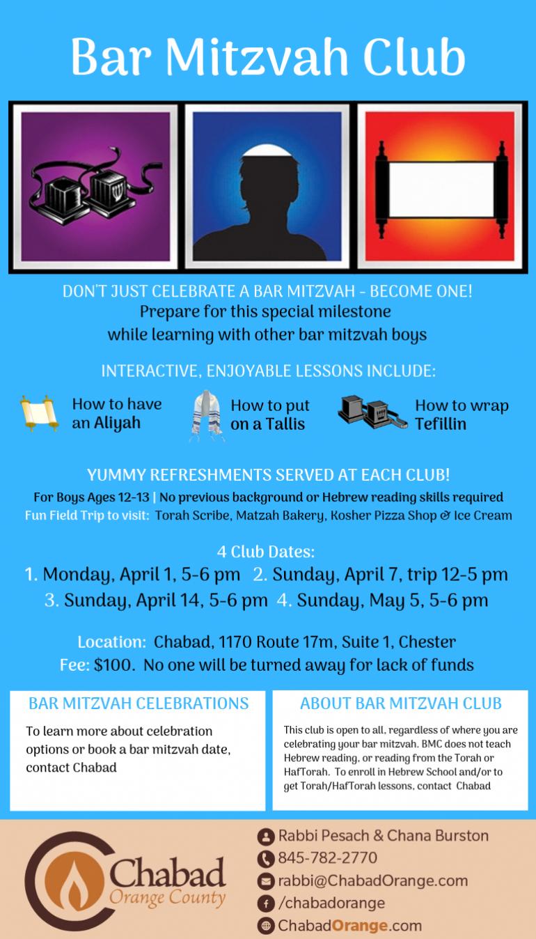 Bar Mitzvah Club 2019.png