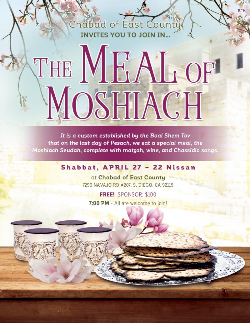 ecty_PassoverShedule.jpg