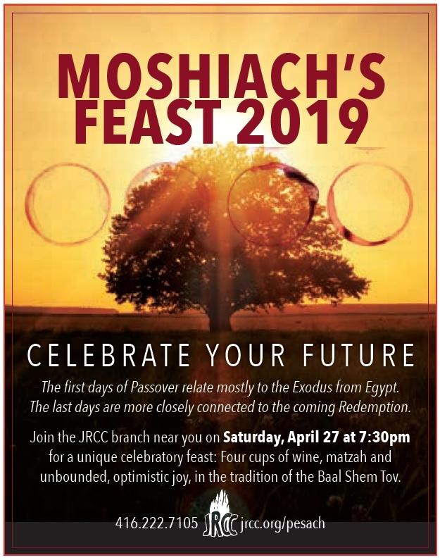 moshiach-seuda-2019_2.jpg