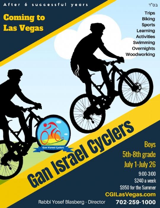 Gan Yisroel Cyclers-page-001.jpg