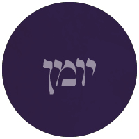 1915: The Rebbe's Bar Mitzvah