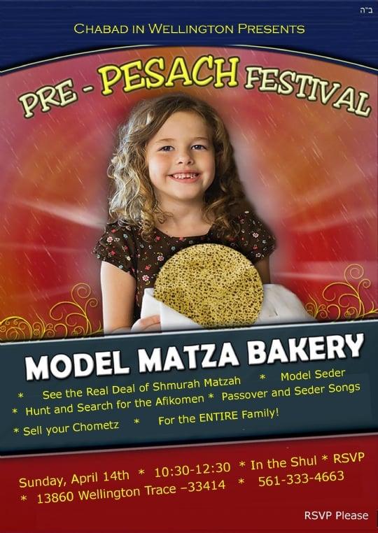 Model Matzah Bakery 2019.jpg