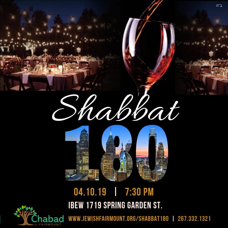 SHABBAT WITH FRIENDS (4).png