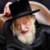 Rabbi Yisroel Avrohom Portugal, 95, the Last American Rebbe Born in Pre-War Europe