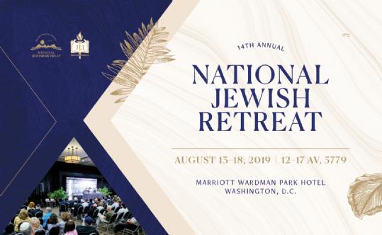National jewish retreat #2.png