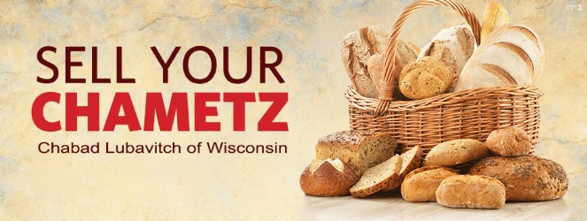 Passover Matzah Banner.jpg