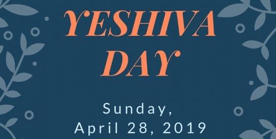 yeshiva day (2).jpg