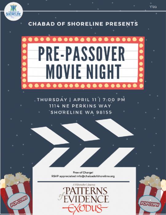 Pre-passover movie night (1).png