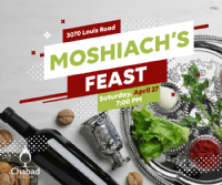 Feast of Moshiach