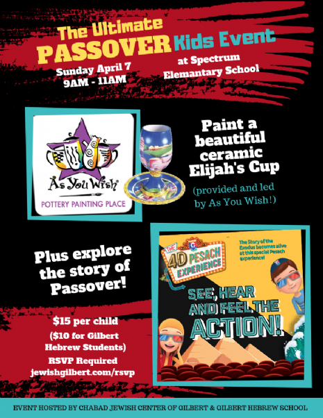 The Ultimate Passover Kids Event 2019.png