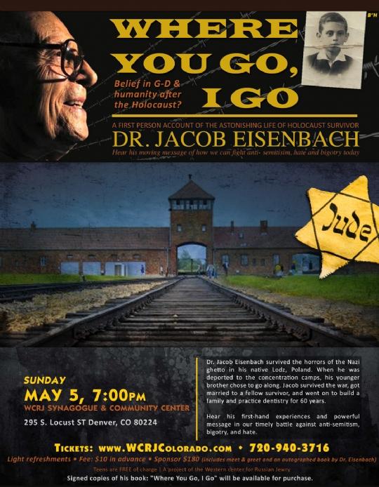 Jacob-Eisenbach-flyer-Sirota.jpg